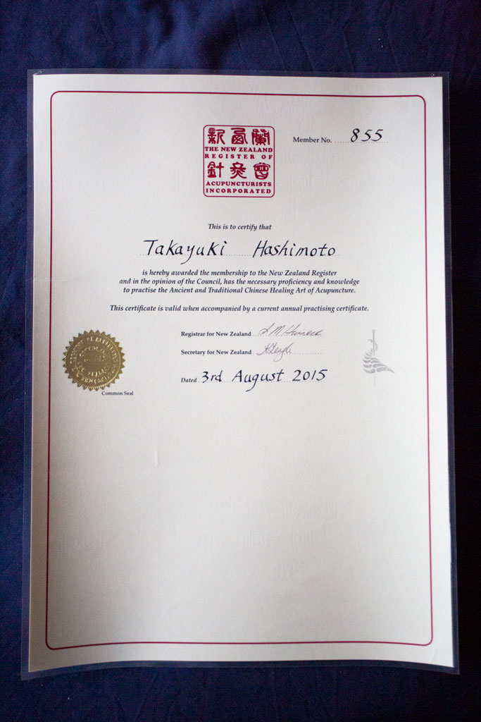 One of my certificates.